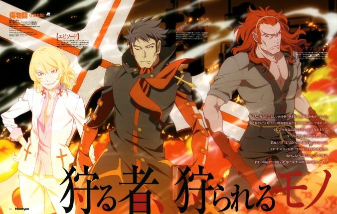 Kizu vampire hunters