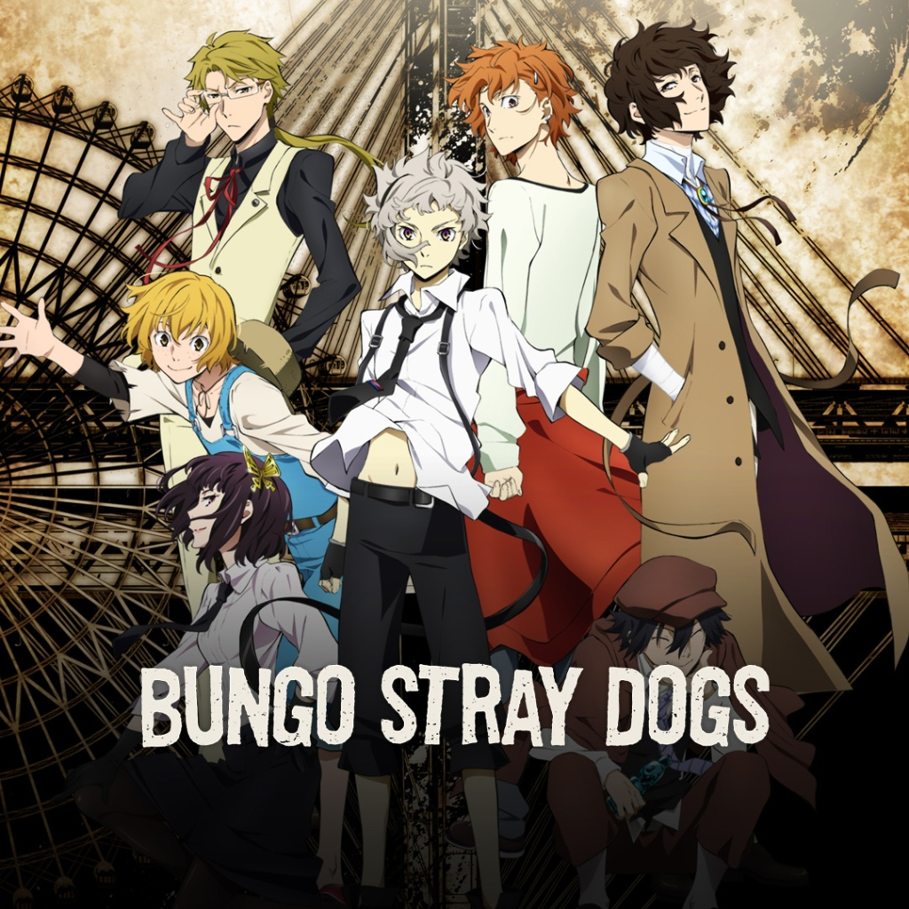 To The Stray Dogs A Bungo Stray Dogs Retrospective Sakura Sunrise Bungou stray dogs (also known as bungō sutorei doggusu in japanese) is a japanese supernatural action anime television series which is based on a seinen manga series of the same name. bungo stray dogs retrospective